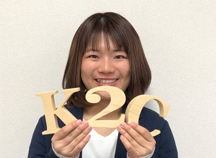 永井 亜紗佳 Nagai Asuka