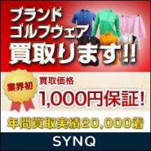 synq_eyecatch