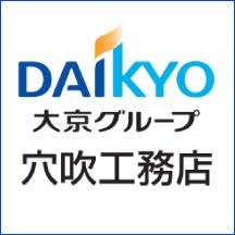 anabuki_logo