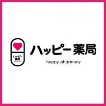 ハッピー薬局ロゴ