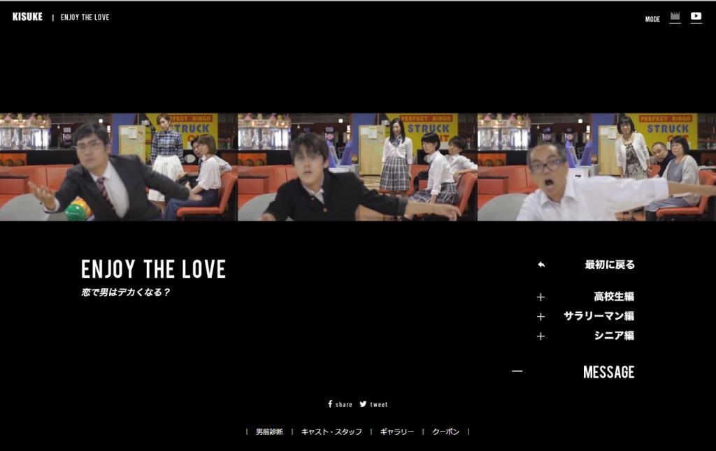 special web site_kisuke