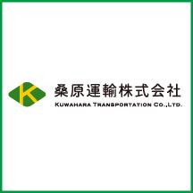 愛媛広告賞 新聞広告シリーズ部門 最優秀